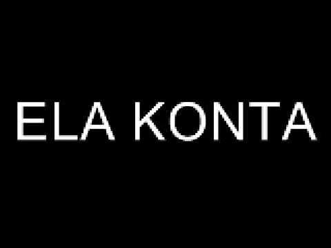 music Alkinoos Ioannidis - Ela konta (neo tragoudi + lyrics)