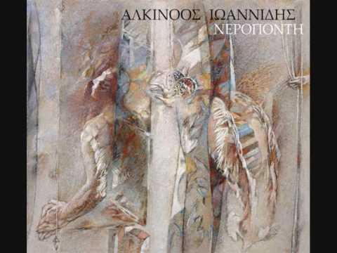 music Μια νύχτα - Αλκίνοος Ιωαννίδης