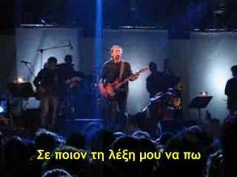 music Alkinoos-Exo mia lexi (subtitled)