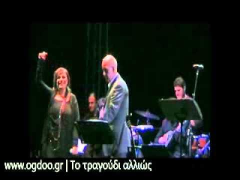 music Δημήτρης Μητροπάνος & Χάρις Αλεξίου | Κάτω απ'το πουκάμισό μου (Χρ.Νικολόπουλος-Πυθαγόρας)