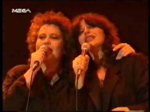 music ΧΑΡΙΣ ΑΛΕΞΙΟΥ - ΔΗΜΗΤΡΑ ΓΑΛΑΝΗ