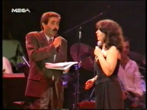 music ΧΑΡΙΣ ΑΛΕΞΙΟΥ - ΛΑΚΗΣ ΛΑΖΟΠΟΥΛΟΣ