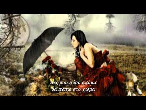 music Χάρις Αλεξίου - Μάκης Σεβίλογλου ~ Δρόμος