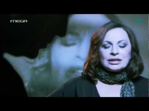 music Χάρις Αλεξίου - Δεδομένο
