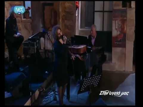 music Ξεχασμένη αποσκευή - Γιώτα Νέγκα