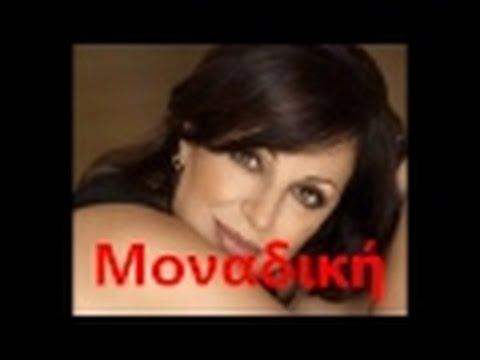 music Alexiou - Asteri Mou Feggari Mou  (Αστέρι μου φεγγάρι μου)