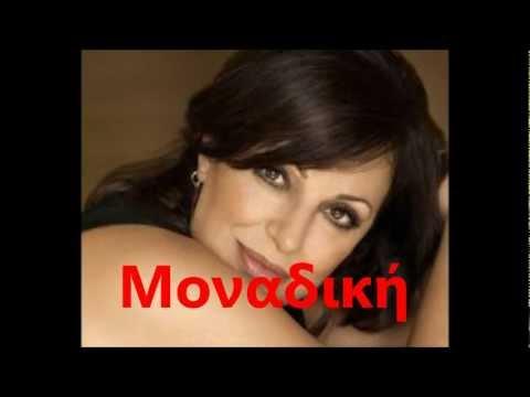 music Alexiou - Ta Ksena Heria     (Τα ξένα χέρια)