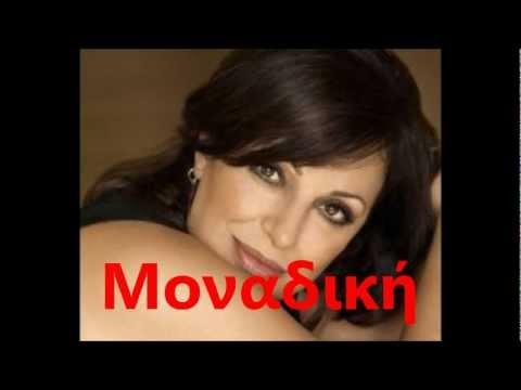 music Alexiou - To Palio Roloi      (Το παλιό ρολόι)