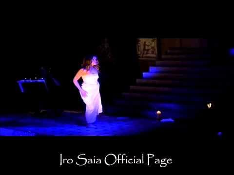 music Ηρώ Σαΐα - Στις Δώδεκα ακριβώς (Live Αθηναΐς)