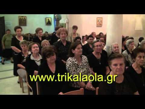 music Τρίκαλα Πανηγυρικός Εσπερινός Αγίου Βησσαρίωνος 14-9-12