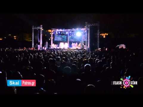 music Χάρις Αλεξίου & Δήμητρα Γαλάνη -Πάτρα Φεστιβάλ 2012