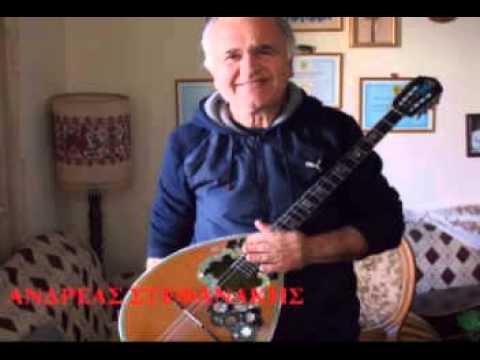 music ΖΕΙΜΠΕΚΙΚΟ ΟΡΧΗΣΤΡΙΚΟ ΡΕ ΜΙΝΟΡΕ