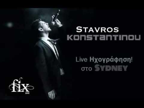 music Stavros Konstantinou MIX 2013 [FIX live Sydney]