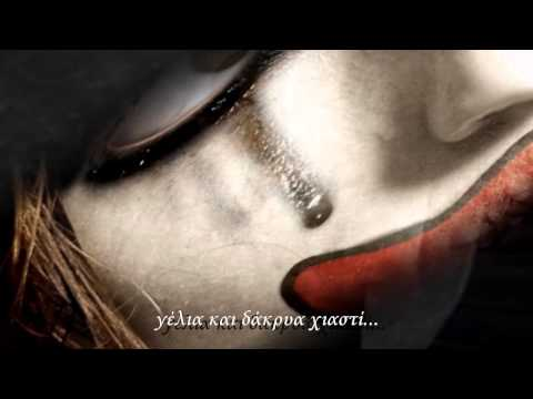 music Χάρις Αλεξίου - Τα Πέδιλα (live)