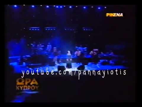 music Haris Alexiou - Di Efhwn, To Tragoudi Tou Helidoniou, Cyprus Live 2001
