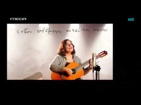 music Χάρις Αλεξίου - Τώρα Τι Κάνω