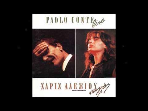 music Parigi - Paolo Conte & Haris Alexiou