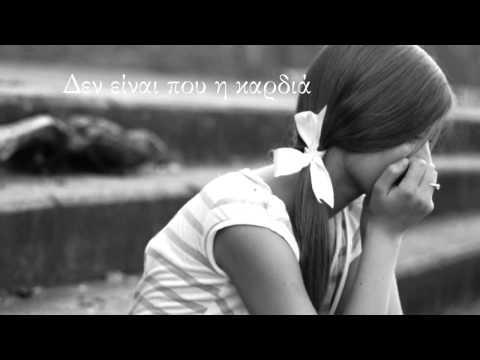 music Χαρούλα Αλεξίου - Τα καλύτερα θα 'ρθουν HD ☆҉‿↗⁀☆҉