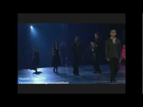 music Celine Dion - Ammore Annascunnuto / Hidden Love [by George Psomiadis]