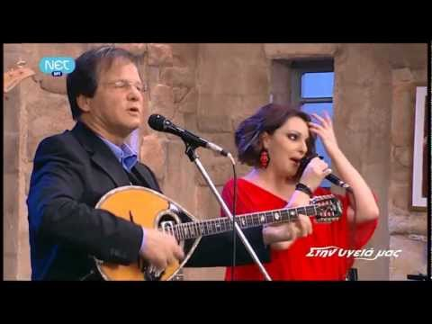 music Μαρία Σταφυλοπάτη - Ζήλια μου @ Στην υγειά μας
