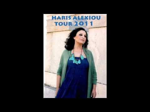 music Haris Alexiou   Di euxon   Israel 2011