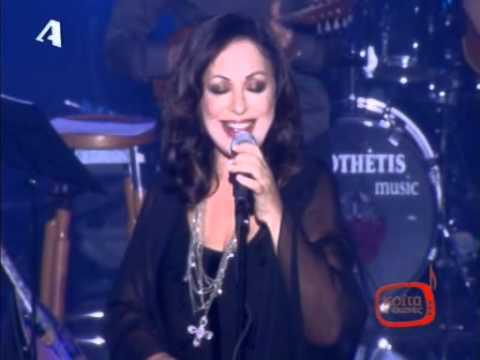 music Haris Alexiou - Na ziso i na pethano (Flamenco) - Live