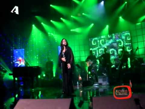 music Haris Alexiou - Zitate na sas po - Live