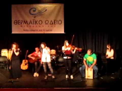 music Gia ena tangko - Synaylia thermaikou wdeiou 2011