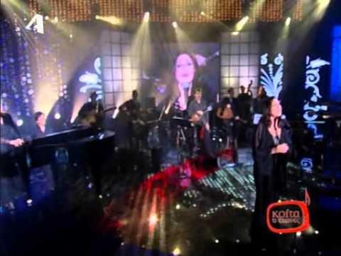 music Haris Alexiou - Vissino kai nerantzi - Live