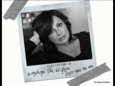 music H AΛΕΞΙΟΥ ΣΤΟΝ OASIS 9/1/2010