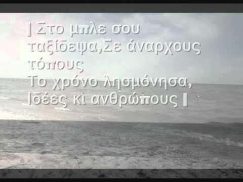 music | Βουτιά μέσα στους στίχους |