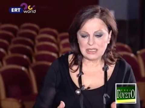 music Ηαρούλα Αλεξίου - 'Εχει γούστο 6