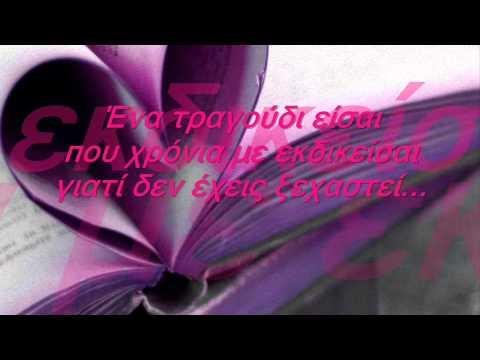 music ΡΟΚ ΜΠΑΛΑΝΤΑ - ( Μ.ΠΑΠΑΔΗΜΑ - Λ.ΤΣΟΡΜΠΑΤΖΟΓΛΟΥ)
