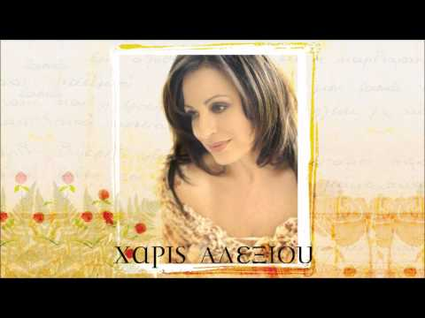 music ΧΑΡΙΣ ΑΛΕΞΙΟΥ - ΡΟΚ ΜΠΑΛΑΝΤΑ [HD 1080p]