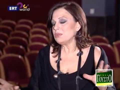 music Χαρούλα Αλεξίου - Έχει γούστο 5