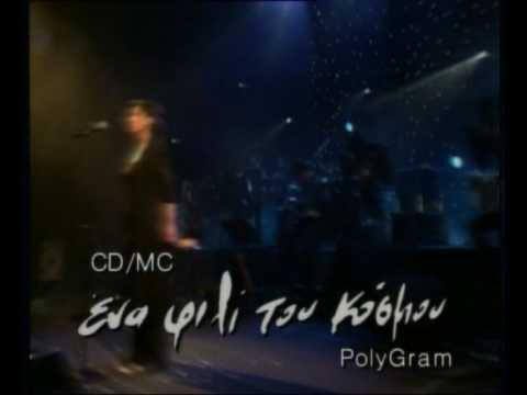 music Synaulia - Xaris Alexiou