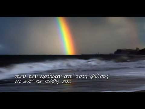 music Xaris Alexiou - O anthrwpos tou kavou