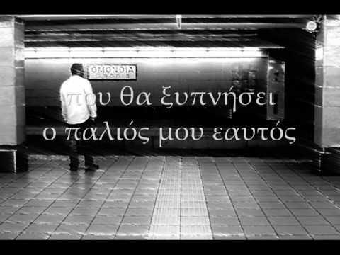 music Ο άλλος μου εαυτός - Γιώργος Νταλάρας - Χαρούλα Αλεξίου