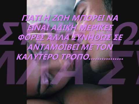 music ΤΑ ΚΑΛΥΤΕΡΑ ΘΑ 'ΡΘΟΥΝ ΧΑΡΙΣ ΑΛΕΞΙΟΥ