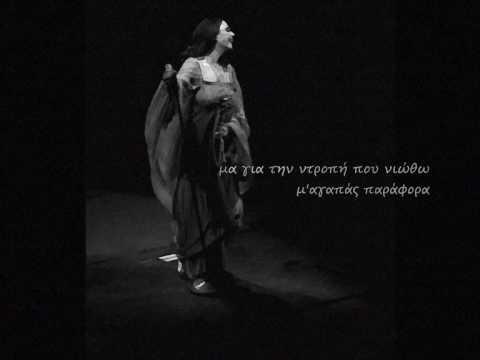 music Γλυκειά συνωμοσία-Χάρις Αλεξίου