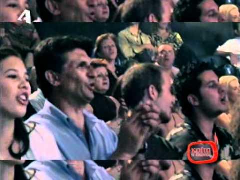 music Haris Alexiou & Tasia Vera - O ilios vasilevei - Live