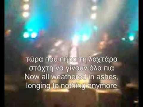 music Apopse thelo na pio - Απόψε θέλω να πιω GREEK - English subs