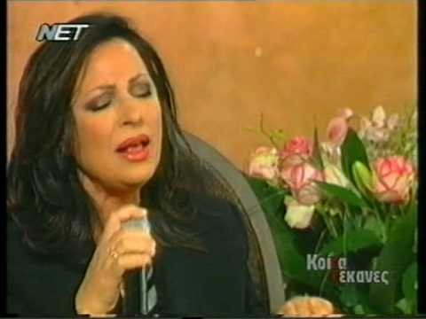 music Haris Alexiou- Otan pinei mia ginaika, LIVE