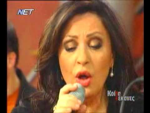 music Xaroula & Vardis - Rock balanda