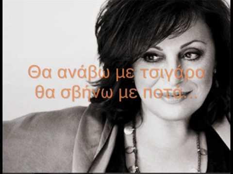 music apopse thelw na pio xaroula alexiou karaoke/Instrumental by noulis.