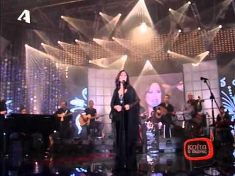 music Haris Alexiou - Ta stafulakia - Live - Χάρις Αλεξίου - Τα σταφυλάκια
