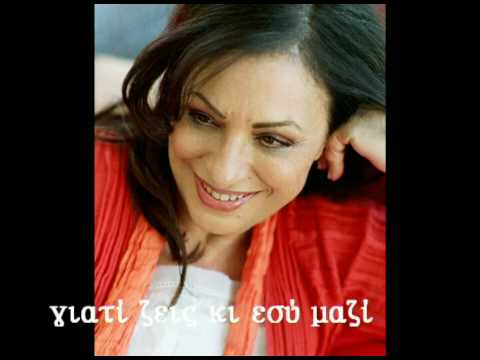 music Dedicated to Haris Alexiou and to all those who love her :)