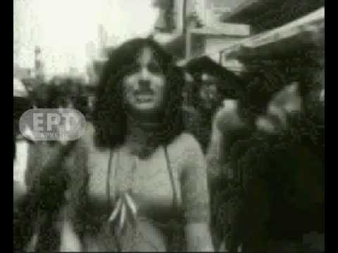 music 1976 - Χάρις Αλεξίου - Ερηνάκι (Haris Alexiou - Erinaki)