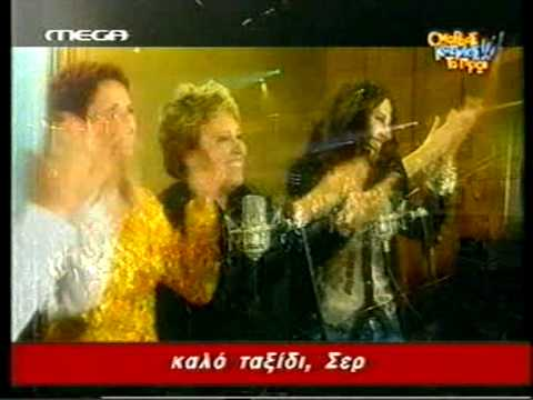 music Φτωχολογιά-Αλεξίου, Γαλάνη, Πρωτοψάλτη και Αρβανιτάκη