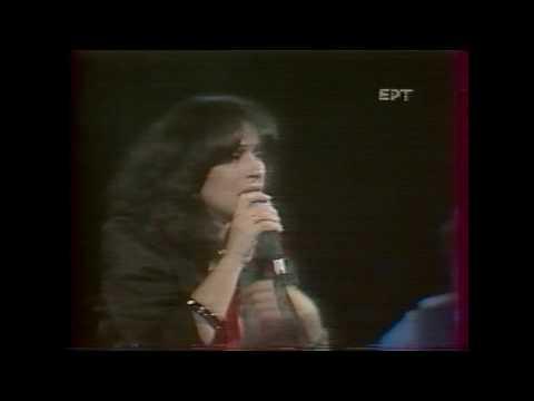 music Haris Alexiou-Poios to xerei-Afieroma ston M.Loizo-OAKA 1985